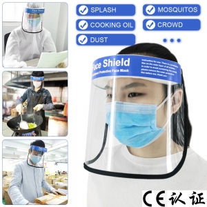 Safety PET clear face shield protection mask ce